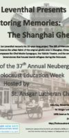 Holocaust Education Week